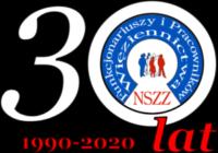 Logo for NSZZ Funkcjonariuszy i Pracowników Więziennictwa
