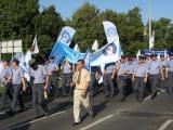 Manifestacja Związków Zawodowych - Wrocław 2011